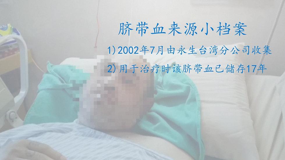 林欣荣教授-急性脑中风临床