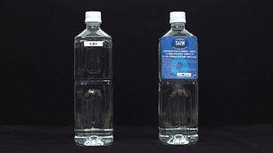 「スーパーアルカリイオン水」洗浄テスト ③食品の洗浄