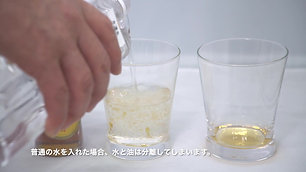 「スーパーアルカリイオン水」洗浄テスト ② 油の乳化(エマルジョン)テスト