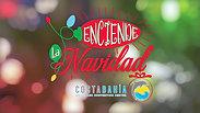 Enciende la Navidad | Creative Media Group | Univision PR