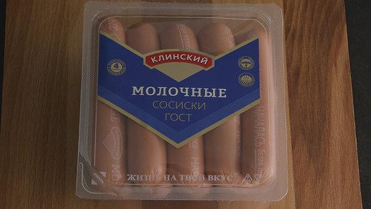"Мясокомбинат ""Клинский"""