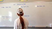 Algebra I 10.5