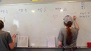 Algebra I 11.3