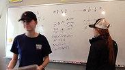 Algebra I 11.9