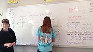 Algebra I 12.7