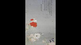 [남계우] 화접