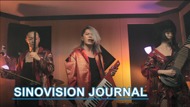 【Interview】Sinovision English Channel - 2018