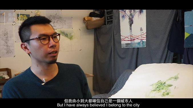 Thomas Yuen Wing Yin