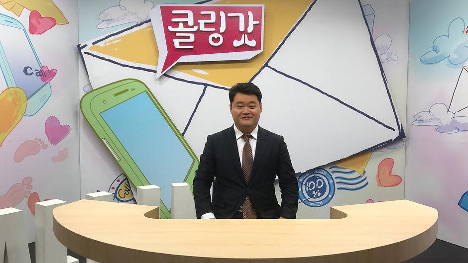 CTS기독교TV 콜링갓(강성현 목사 진행)
