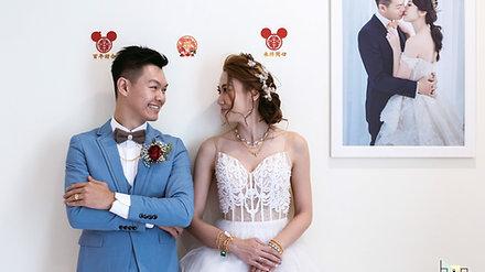 Wedding | KT & JW