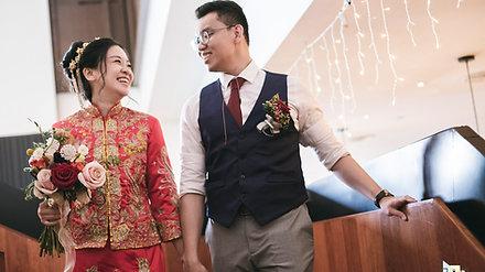 Wedding | Eean & Pei Hua