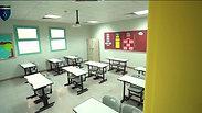 Delta Schools Campus