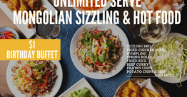 Sizzling Mongolian BBQ 2020- New Management, New Menu