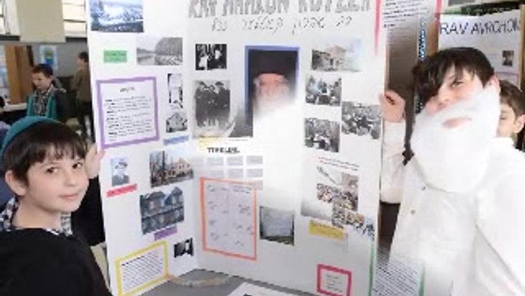 Yeshiva Derech HaTorah Elementary Video Gallery