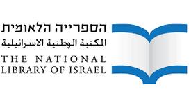 שלושה  סרטוני אנימציה עבור הספרייה הלאומית