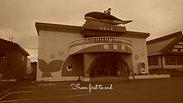 (オリジナル曲) Yureru (Remastered) / ASA
