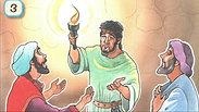 11 The Jailer Follows Jesus