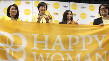 HAPPY WOMAN FESTA 2017 Dijest Movie